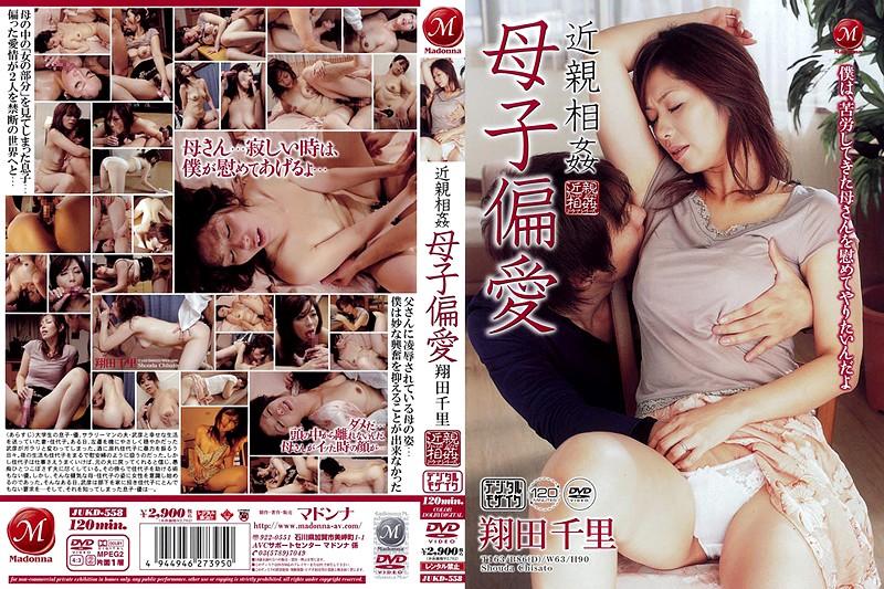 Японский семейные секс игры 15 фотография